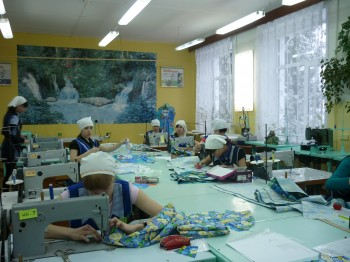 Техникум шитья в москве